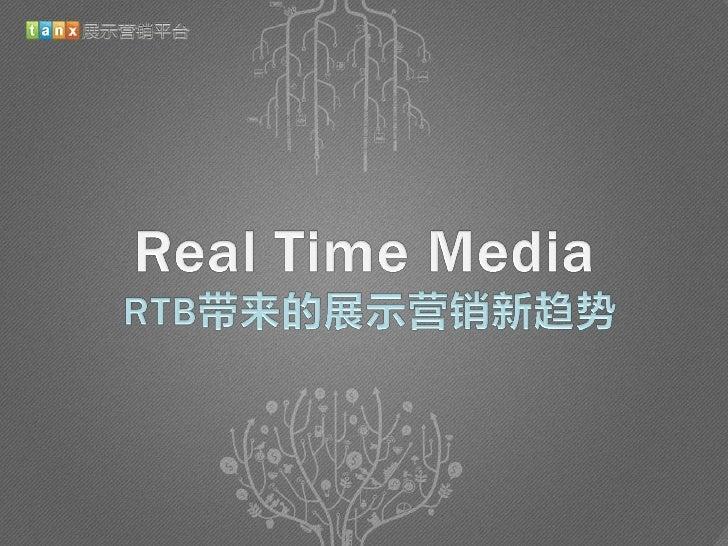 第14期:   《海量数据挖掘与应用 》- e淘专场          www.LAMPER.cn    http://weibo.com/lampercn