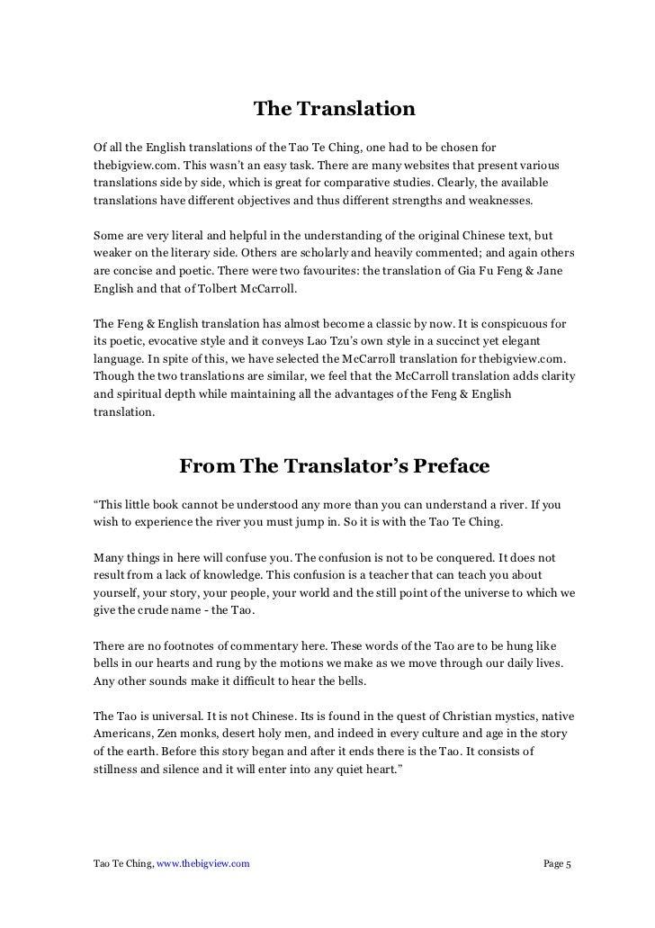Tao Te Ching Yin And Yang
