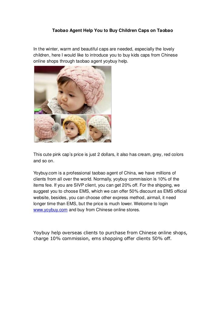 Taobao Agent Help You to Buy Children Caps on TaobaoIn the winter, warm and beautiful caps are needed, especially the love...