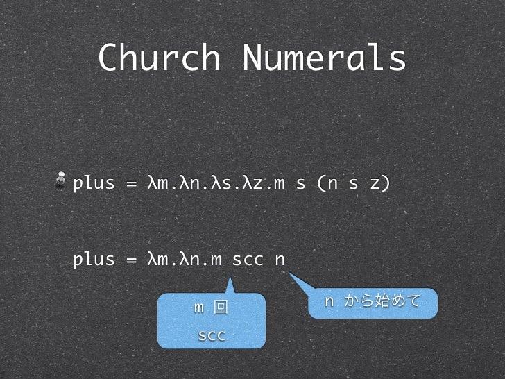 Church Numeralsplus = λm.λn.λs.λz.m s (n s z)plus = λm.λn.m scc n           m 回         n から始めて           scc