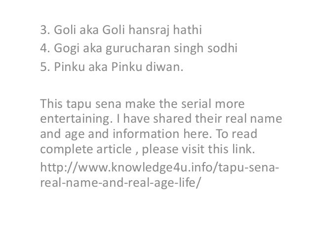 Tapu sena real name and age