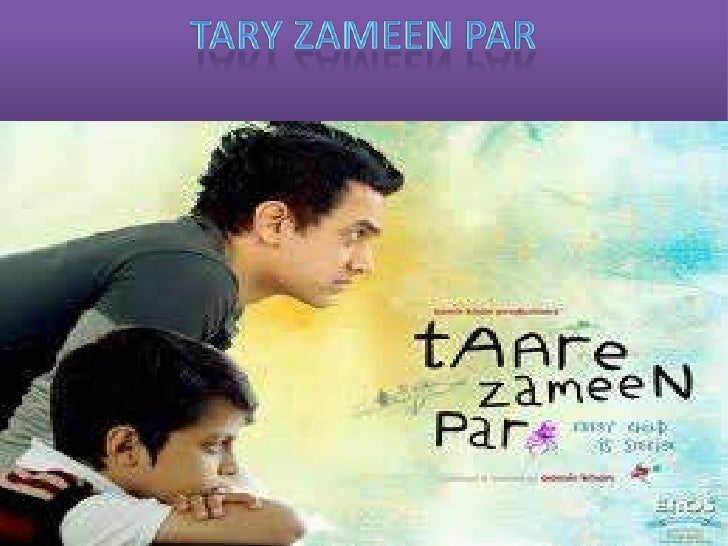 taare zameen par music download