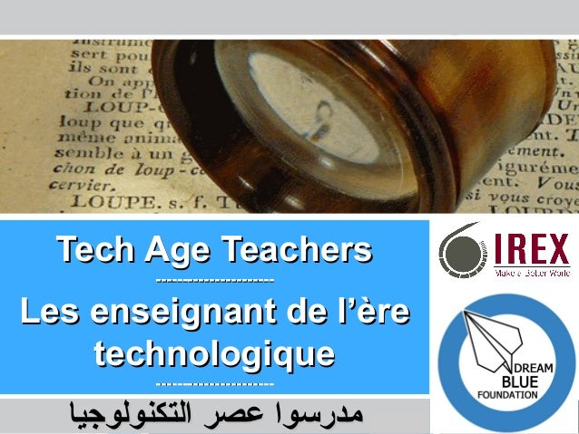 Les Enseignants de l'Ere Technologique – La Tunisie Anis MILADI Tech Age TeachersTech Age Teachers -----------------------...