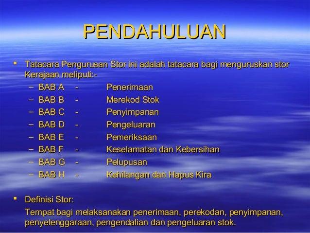 Tatacara Pengurusan Stor Kerajaan
