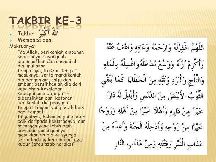 Bacaan Doa Sholat Jenazah Perempuan
