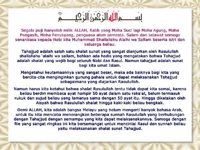 Segala puji hanyalah milik ALLAH, Rabb yang Maha Suci lagi Maha Agung, Maha  Pengasih, Maha Penyayang, penguasa alam semes...