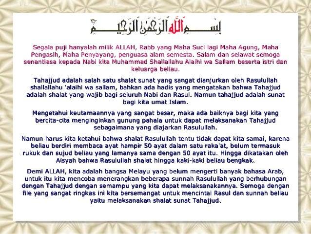 Segala puji hanyalah milik ALLAH, Rabb yang Maha Suci lagi Maha Agung, MahaSegala puji hanyalah milik ALLAH, Rabb yang Mah...