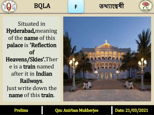 F Situated in Hyderabad,meaning of the name of this palace is 'Reflection of Heavens/Skies'.Ther e is a train named after ...