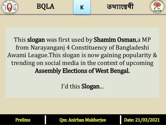 K This slogan was first used by Shamim Osman,a MP from Narayanganj 4 Constituency of Bangladeshi Awami League.This slogan ...