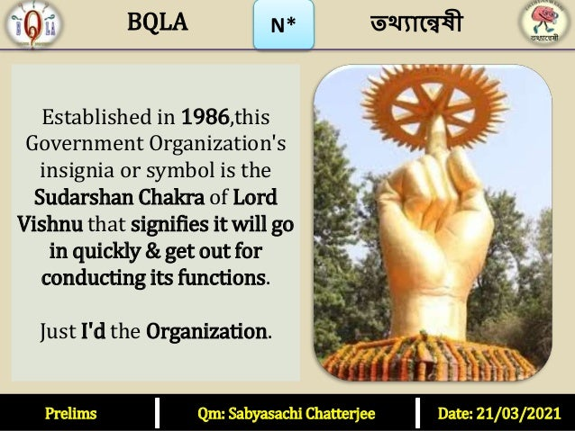 N* Established in 1986,this Government Organization's insignia or symbol is the Sudarshan Chakra of Lord Vishnu that signi...