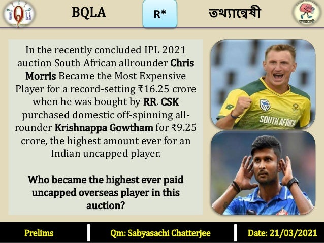 R* In the recently concluded IPL 2021 auction South African allrounder Chris Morris Became the Most Expensive Player for a...