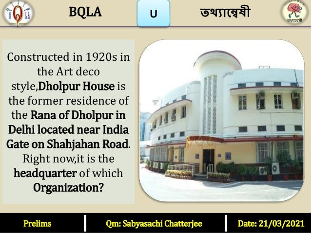 U Constructed in 1920s in the Art deco style,Dholpur House is the former residence of the Rana of Dholpur in Delhi located...