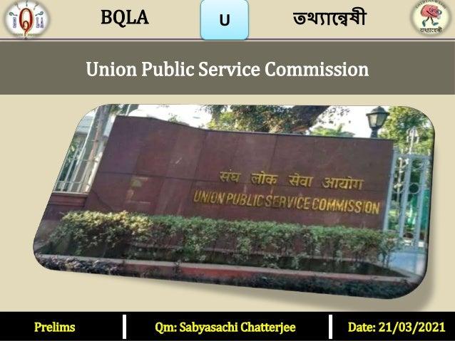 Prelims Qm: Sabyasachi Chatterjee Date: 21/03/2021 Union Public Service Commission তথ্যান্বেষী U BQLA