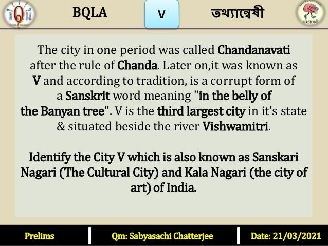 V The city in one period was called Chandanavati after the rule of Chanda. Later on,it was known as V and according to tra...