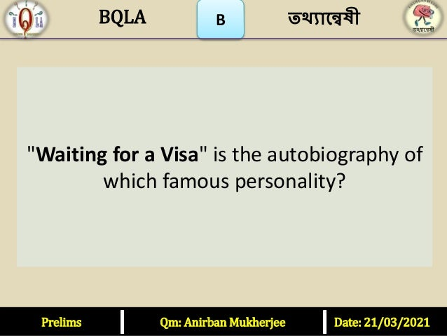"""B """"Waiting for a Visa"""" is the autobiography of which famous personality? Prelims Qm: Anirban Mukherjee Date: 21/03/2021 তথ..."""