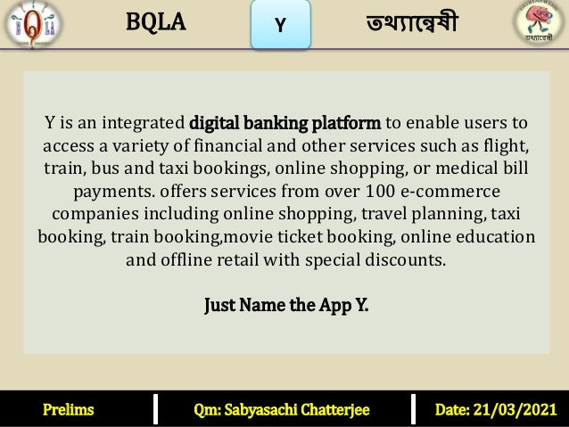 Y Y is an integrated digital banking platform to enable users to access a variety of financial and other services such as ...
