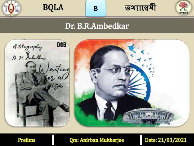 Prelims Qm: Anirban Mukherjee Date: 21/03/2021 B Dr. B.R.Ambedkar তথ্যান্বেষী BQLA