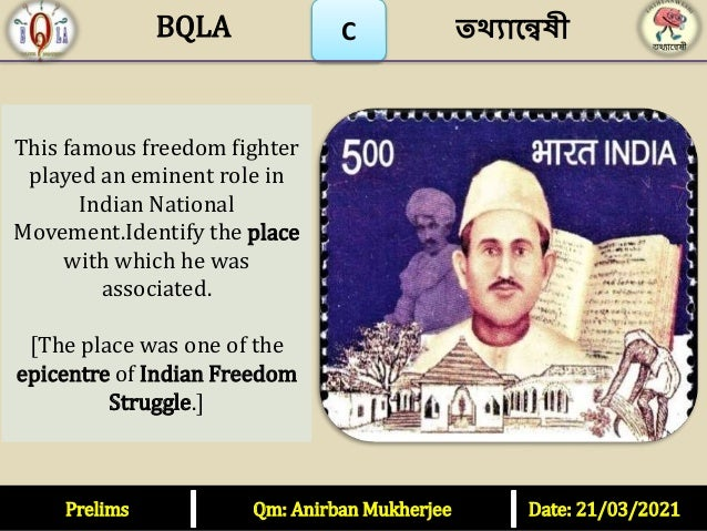 C This famous freedom fighter played an eminent role in Indian National Movement.Identify the place with which he was asso...