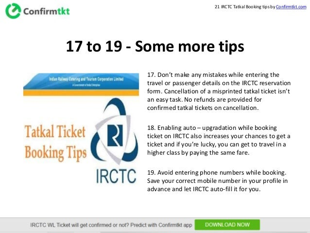 21 IRCTC Tatkal Booking Tips – How to book tatkal ticket on