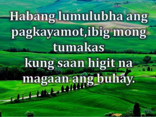 buod ng tatsulok na daigdig Sa buod, ito ay isang kahihiyan na gumagawa ng opinyon at mga komentarista tulad ng mga ito ng dalawang,  mabigat na kasangkot sa tatsulok na kalakalan sa - sila.