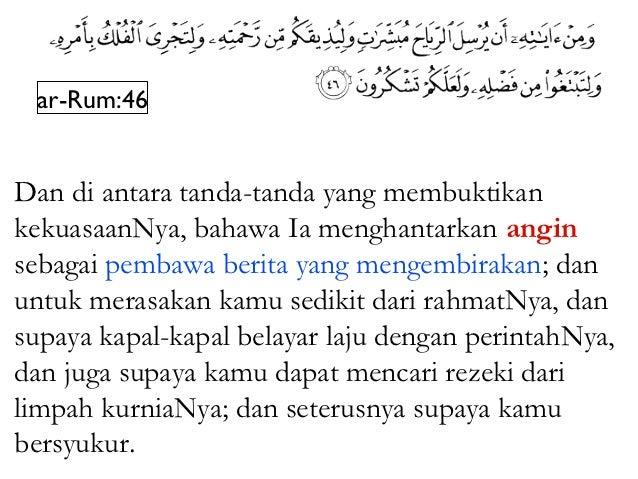 ali-Imran:190Sesungguhnya pada kejadian langit dan bumi, danpada pertukaran malam dan siang, ada tanda-tanda(kekuasaan, ke...