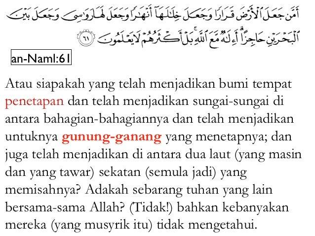 """al-Qasas:71Katakanlah: """"Bagaimana fikiran kamu jika Allahmenjadikan malam kepada kamu tetap selama-lamanya hingga ke hari ..."""