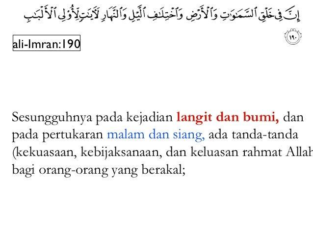 Persaksian umat Islam kepada AllahYang Maha Berkuasa, Maha Bijaksana,  Maha Mengetahui, Maha Menjaga,   Maha Pengasih lagi...