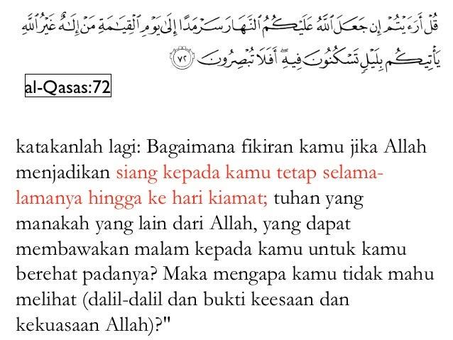 Kitab Tauhid  Jilid 3 fasal 4