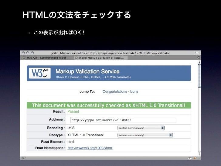 Tau Web0428