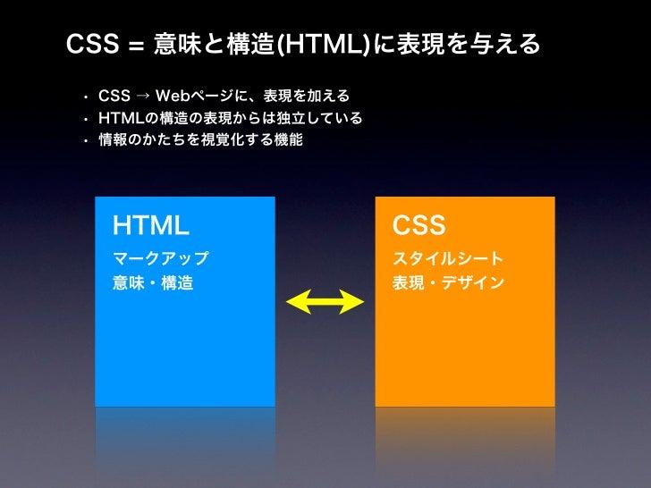 Tau Web0512 Slide 3
