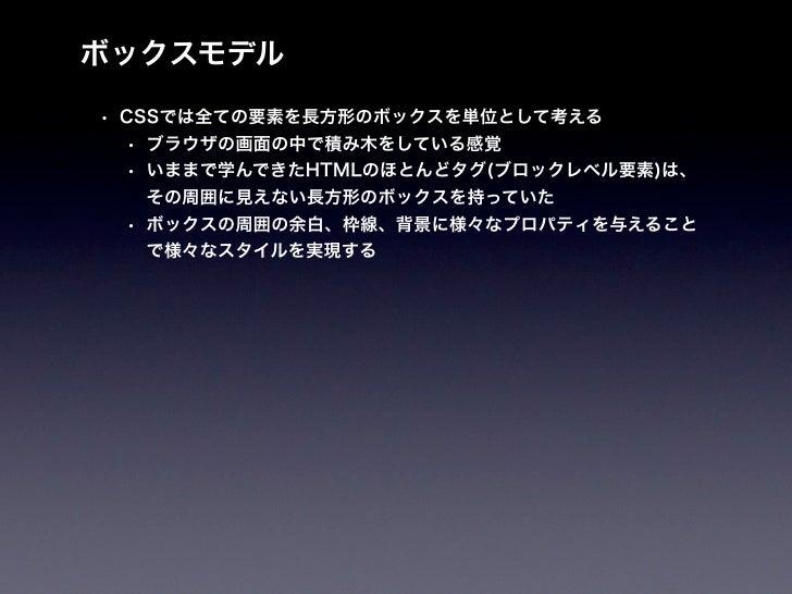 Tau Web0519 Slide 3