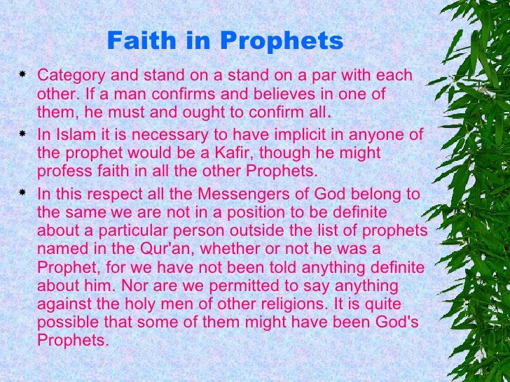Tawheed and its types
