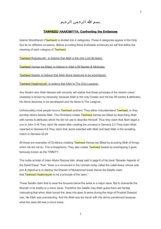 Tawheed Haakimiyya Confronting The Evidences