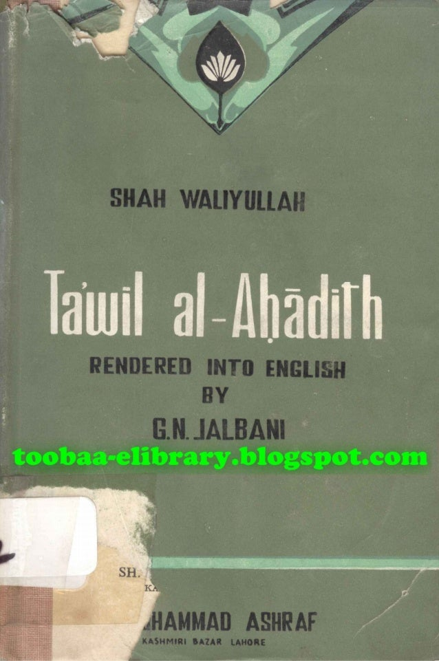 Tawil al ahadith