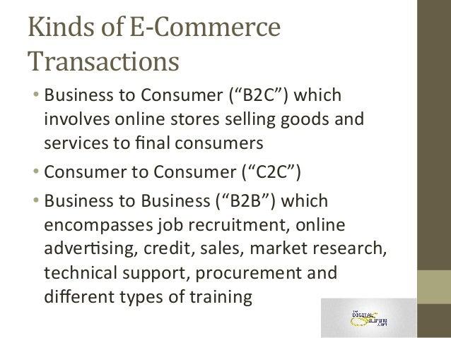 e commerce paragraph