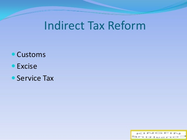 cst form for tax reduction