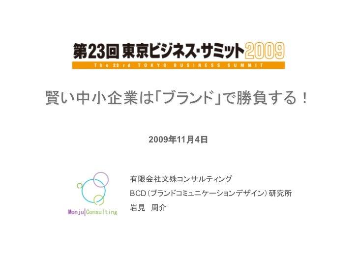 2009 11 4BCD           1