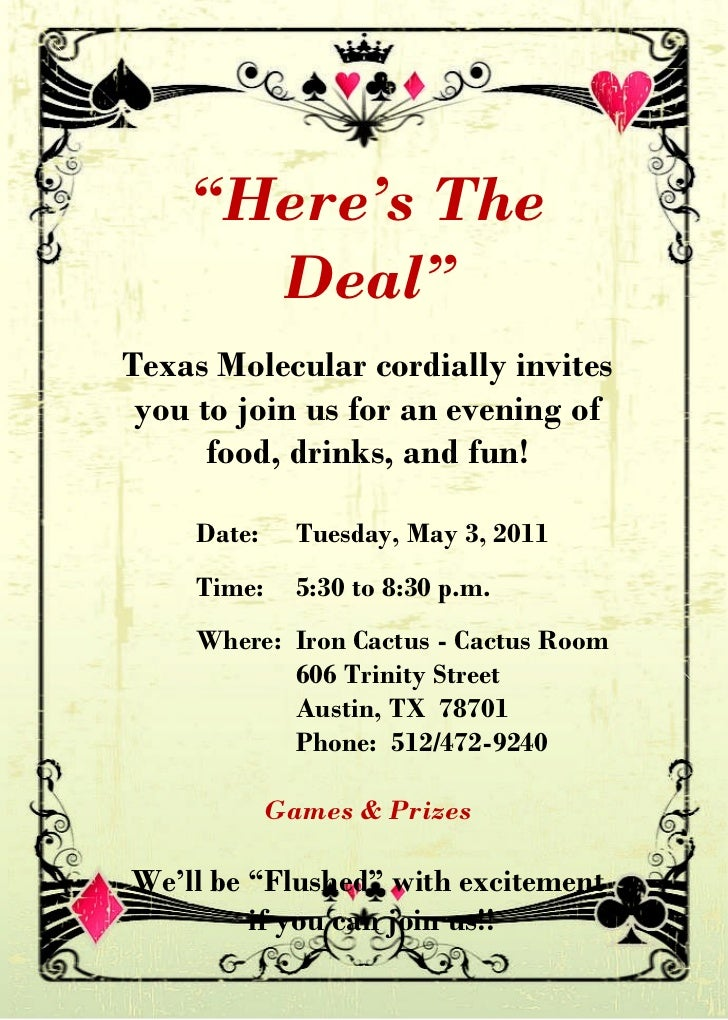tceq hospitality event invitation