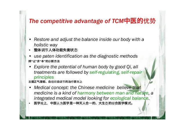 "effectiveness of traditional chinese medicine versus ""tcm herbal remedies typically use as many as 10 or 20 herbs to  of ginseng  can render radiotherapy treatments less effective, says foo."