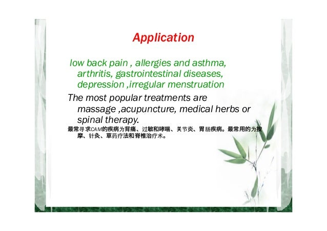 Difference Between Chinese and Western Medicine