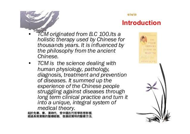 Tcm vs western medicine essay