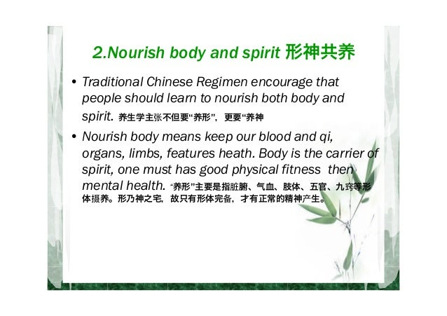 the traditional chinese medicine and western These forms of treatments are based upon beliefs that differ from the disease concept favored by western medicine what is referred to as illness by western medicine is considered in traditional chinese medicine to be a matter of disharmony or imbalance the philosophy behind chinese medicine is a.