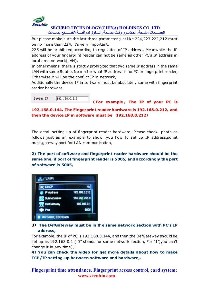 How to set up TCP/IP LAN Communication between fingerprint