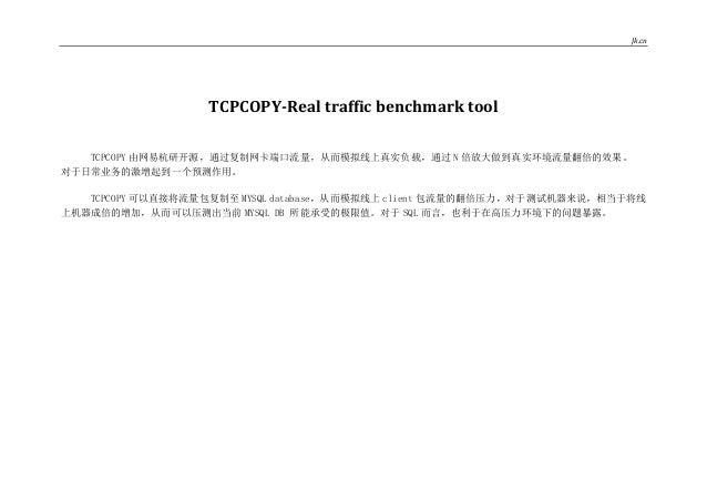 Jk.cn TCPCOPY-Real traffic benchmark tool TCPCOPY 由网易杭研开源,通过复制网卡端口流量,从而模拟线上真实负载,通过 N 倍放大做到真实环境流量翻倍的效果。 对于日常业务的激增起到一个预测作用。 ...