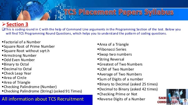 Latest information about TCS | Latest rounds|Syllabus pattern with ma…