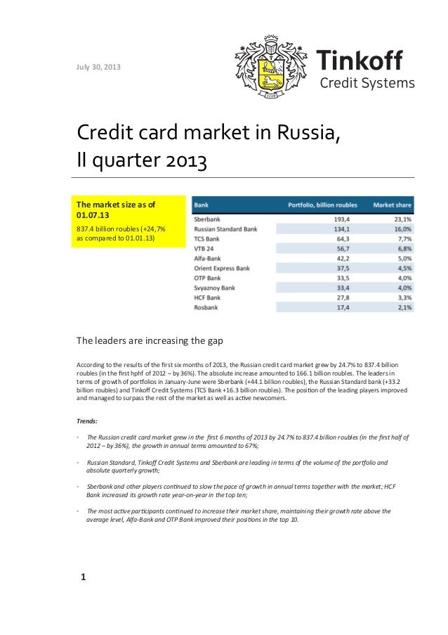 analysis of credit card market in It is an essential tool for anyone looking to understand the many aspects of the credit, debit and prepaid card charts & graphs archive canada market shares.