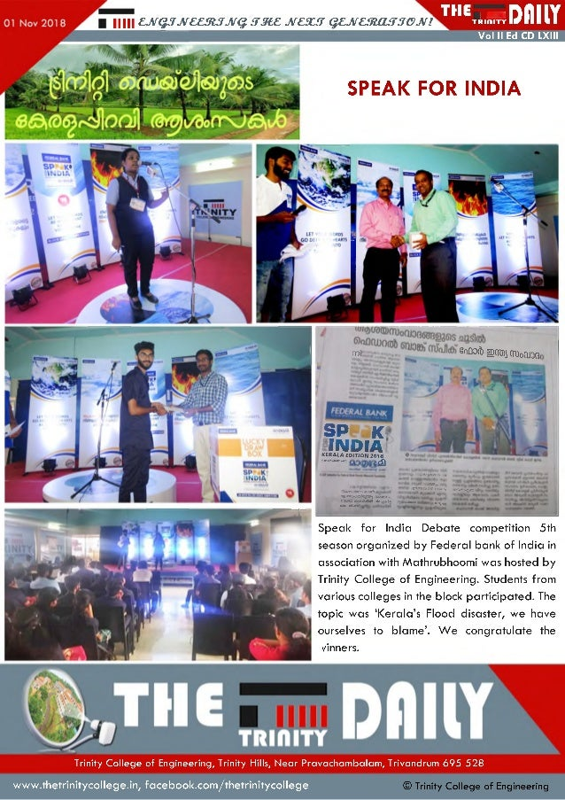 Speak for India Debate competition 5th season organized by Federal bank of India in association with Mathrubhoomi was host...