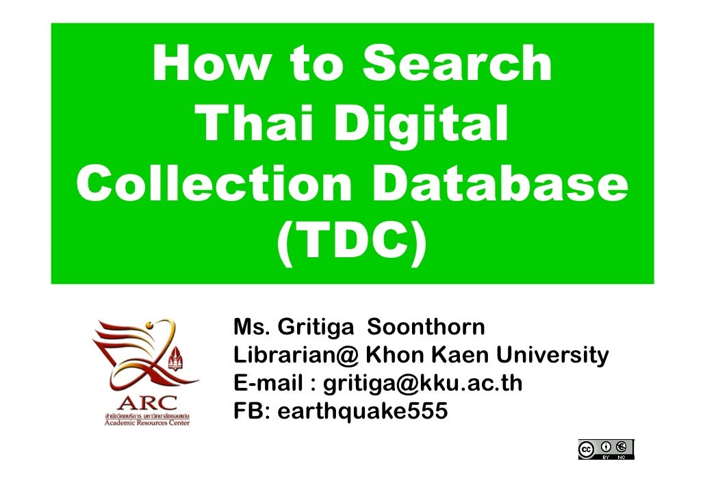 How to Search    Thai DigitalCollection Database       (TDC)     Ms. Gritiga Soonthorn     Librarian@ Khon Kaen University...