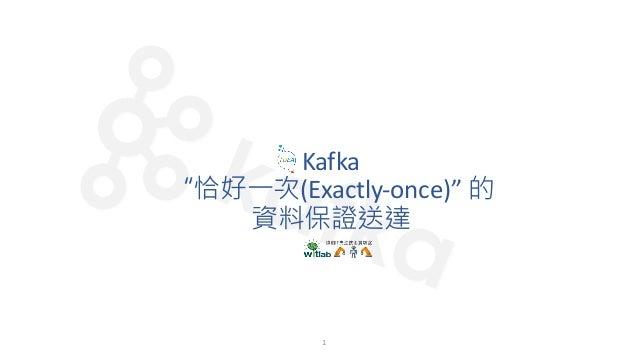 """Kafka (Exactly-once)"""" 1"""