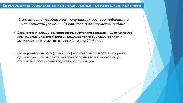 потребительский кредит 1000000 рублей на 5 лет